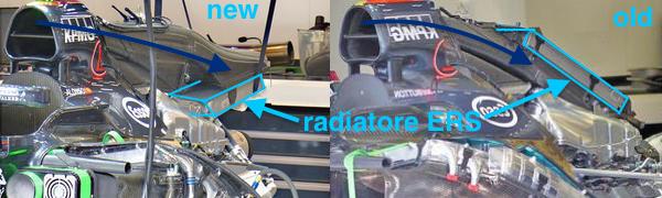ERS_radiatore_mclaren