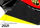 F1 | Riduzione del fondo e di carico per il 2021